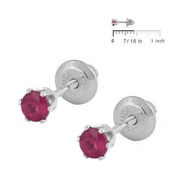 14K White Gold Genuine Ruby Girls Stud Earrings - July Birthstone